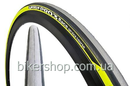 Покрышка Michelin PRO3 Race Yellow Flash  700X23C