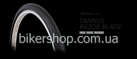 Tannus Aither 1.1 26x1.75  Midnight Black Regular