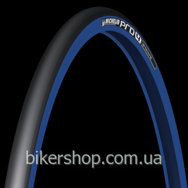 Покрышка Michelin PRO4 Dark blue 700X23C